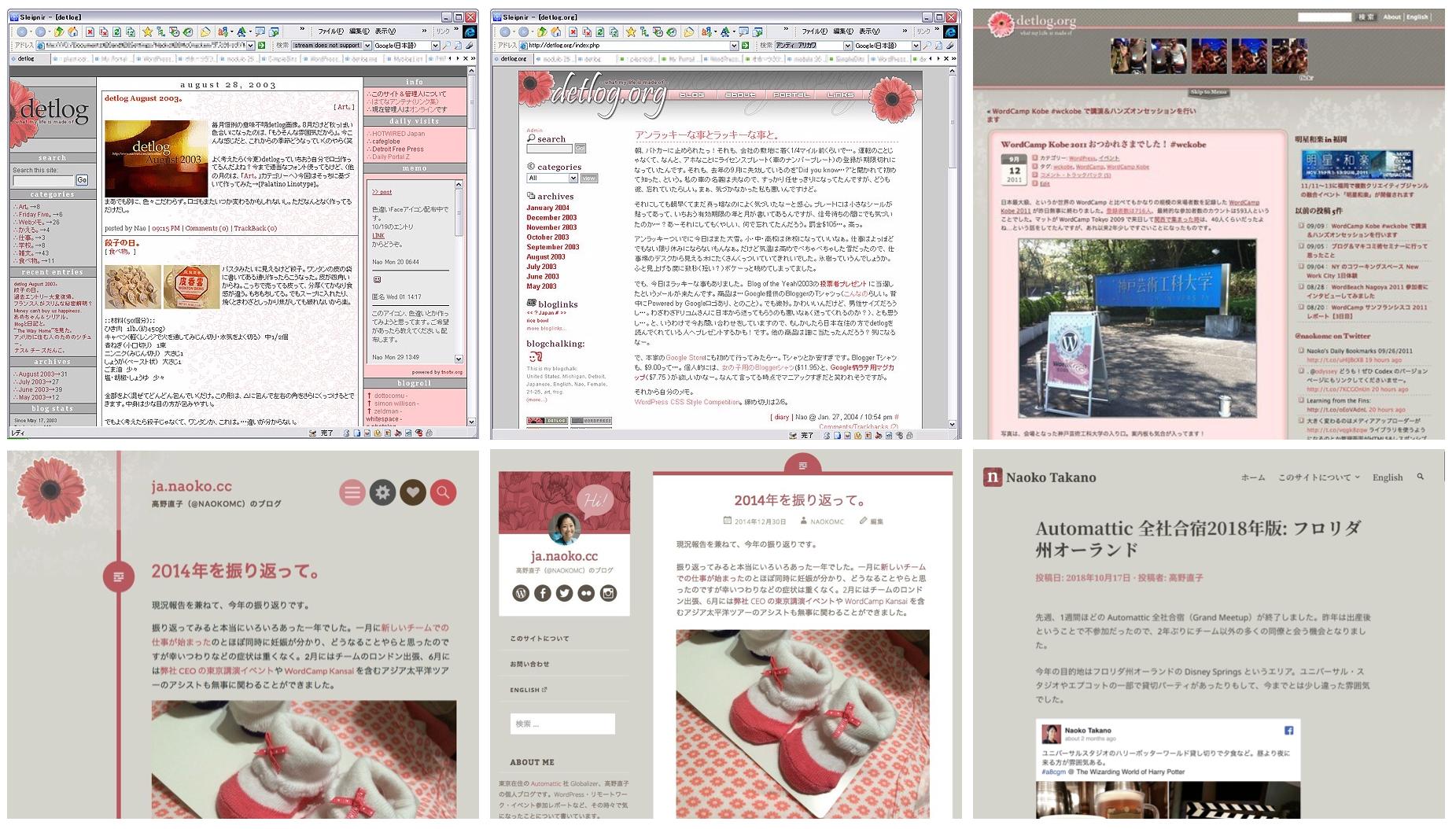 このブログのデザイン変遷